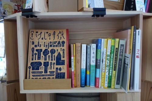 すずめ文庫:いろいろの棚