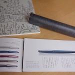 曲げ木ペンケースに似合いそうな万年筆