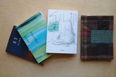文庫本3冊とコチコチさんのブックカバー