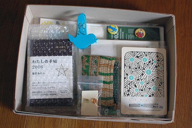 リボンカフェ・ブックバザールに出す「持っていってチョーダイ」箱