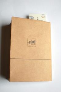 クラフト紙のブックカバー