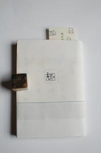 ハトロン紙のブックカバー(表側に印刷)