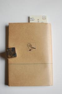 ポッポ紙のブックカバー