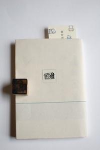 わら半紙のブックカバー