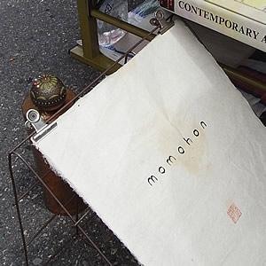 一箱古本市「momohon」