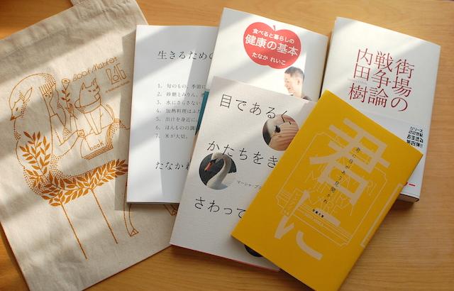 BOOK MARKETで買ってきた本たち