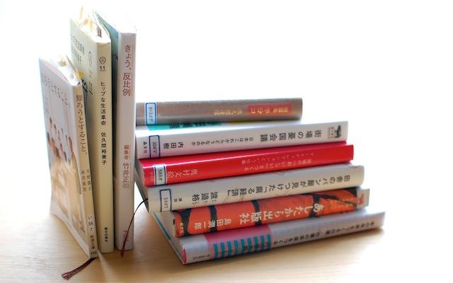 借りた本、買った本