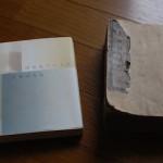 一箱古本市と境内アート小布施で手に入れた本