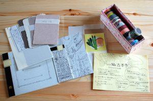 池田記念美術館での文具イベントで販売予定の紙文具