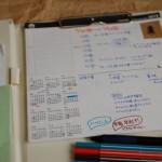 今年の手帳代わりは、ツバメカレンダー