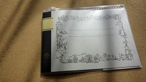 ツバメノートのB6大学ノート横版