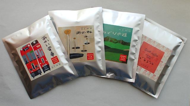 KINOのドリップバックコーヒー
