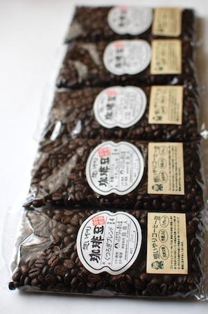 柏崎のフレッシュコーヒーNo.1のお試しセット