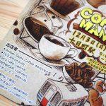 12月3日、COFFEE MANIA @十日町駅(追記あり)