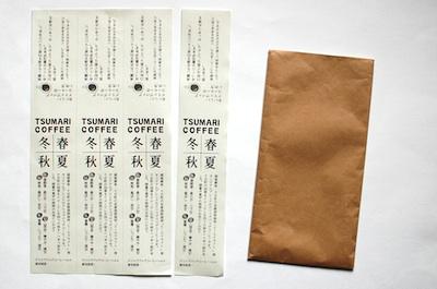 コーヒーのパッケージをA4コピー用紙とクラフト紙封筒で