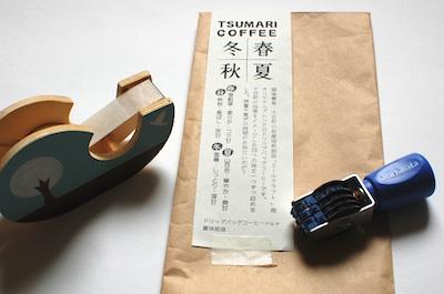 封筒とコピー用紙を使ったパッケージ