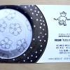 Omake長岡での陶芸展DM