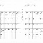 「冬を迎えるカタチ」展(11月25日 – 12月14日)