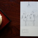 「おいしいごはんの器展」(10月17日 – 11月6日)