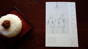 ギャラリータンネ「おいしいごはんの器」展