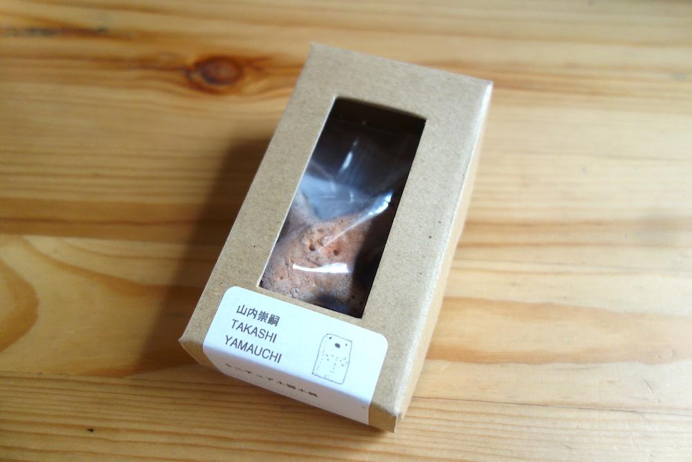 「なじょもん」企画展で買ってきたミニチュア土器のパッケージ