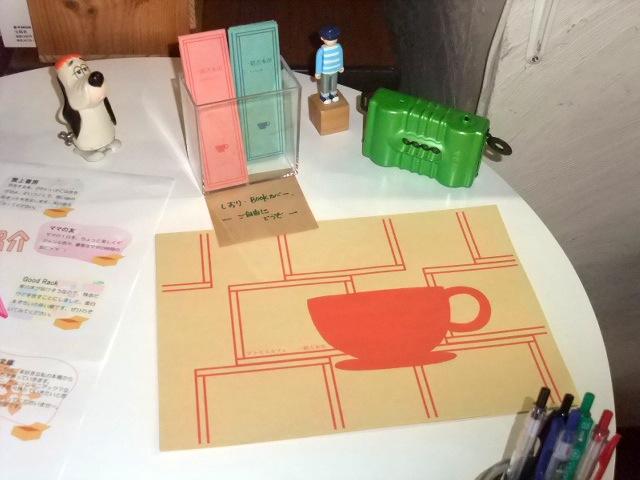 一箱古本市で配布のブックカバー、しおり