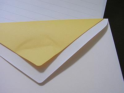 郵便局オリジナルレターセットの封筒