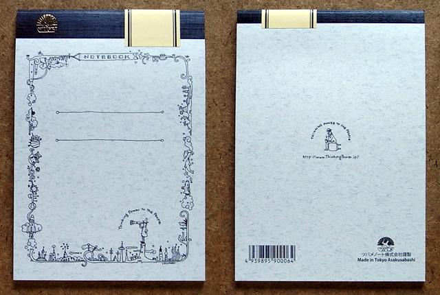 オリジナルのツバメノートThinking Power Notebook「Future」