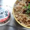 玄米粥、再び
