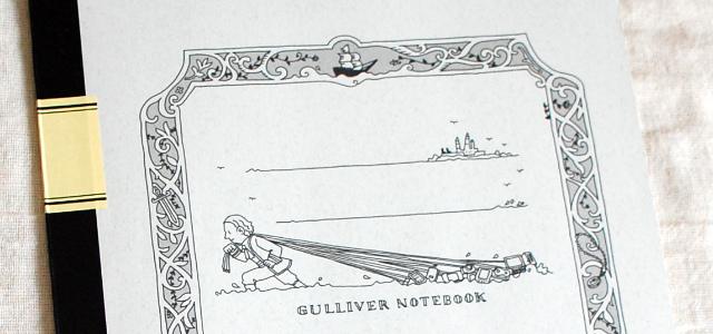 A3プラスの大学ノート「ガリバー」