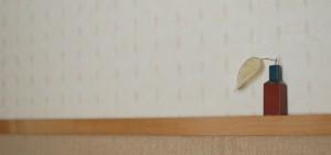 飯塚直人さんの小さな器