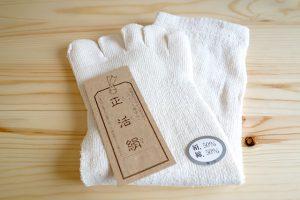 正活絹の冷えとり靴下、五本指