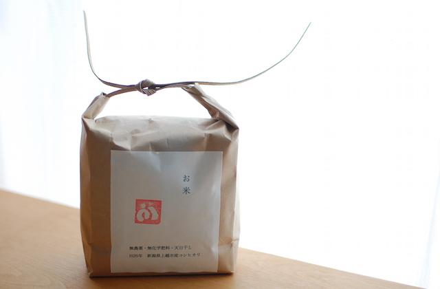 飯塚さんが作った、無農薬・無化学肥料・天日干しの米
