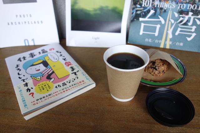 沼垂テラス商店街 HOSHINO koffee & Labo.