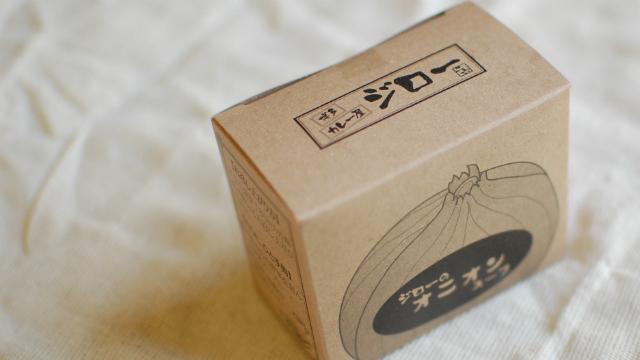 博多カレー屋ジローのオニオンスープ
