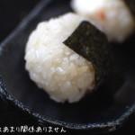 8/29 車座おにぎりに、魚沼ゆうきのコシヒカリ登場