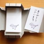 活版印刷のスズメちゃん
