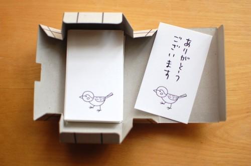 活版印刷のカード