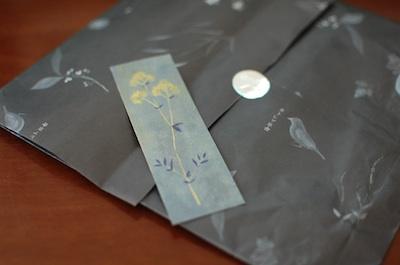 カトレア草舎の紙モノ