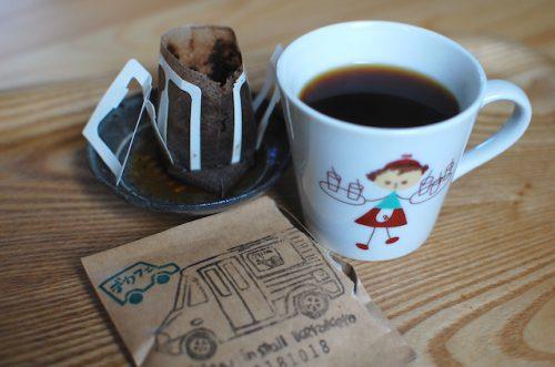 ケロケロさんのデカフェコーヒー