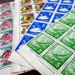 小額の切手