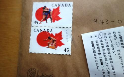 国内用切手じゃなかったのかな、大相撲カナダ巡業の記念切手