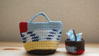 ito.さんに、かぎ編みバッグを習ってきました
