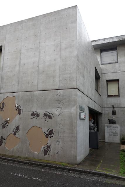 熊谷守一美術館建物