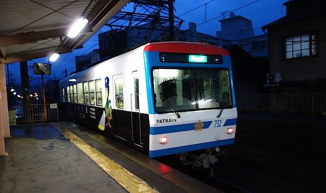 叡山電鉄、一乗寺駅にて