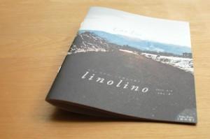 『linolino』