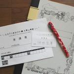 【福島】ただようまなびや 文学の学校に1日入校