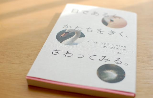 「港の人」刊行の本