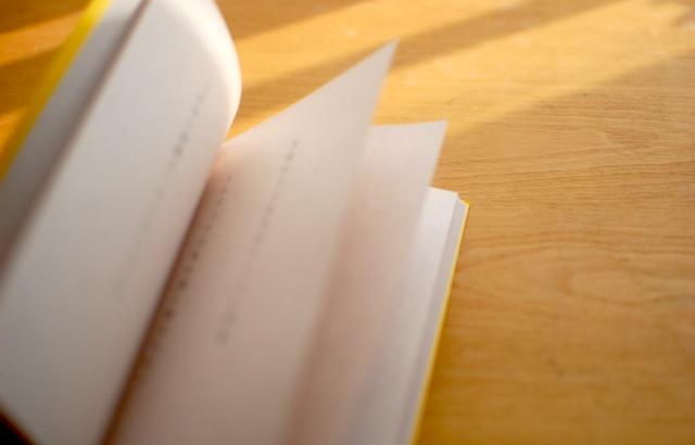 手触りのよい本が幸せ