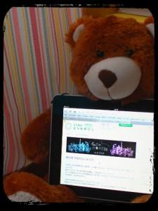 山口ミルコさんの連載をiPadで読む